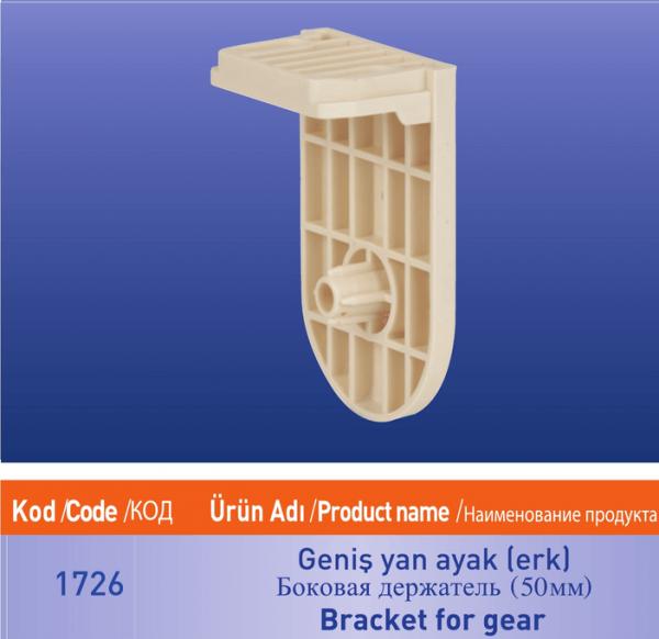 genis yan ayak 1726