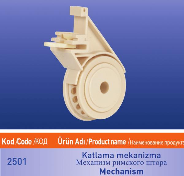 katlama mekanizma 2501