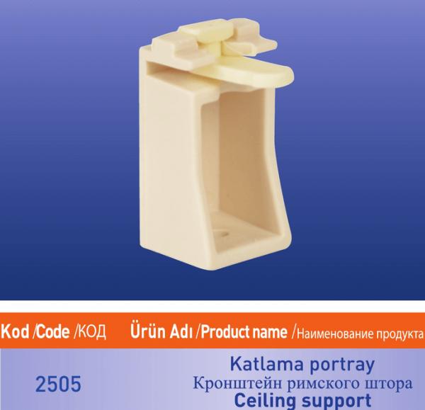 katlama portray 2505