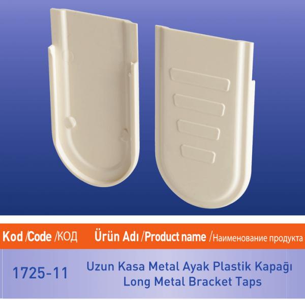 uzun kasa metal ayak plastik kapagi 1725 11