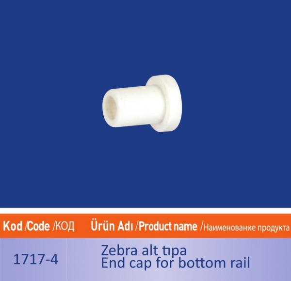 zebra alt tipa 1717 4